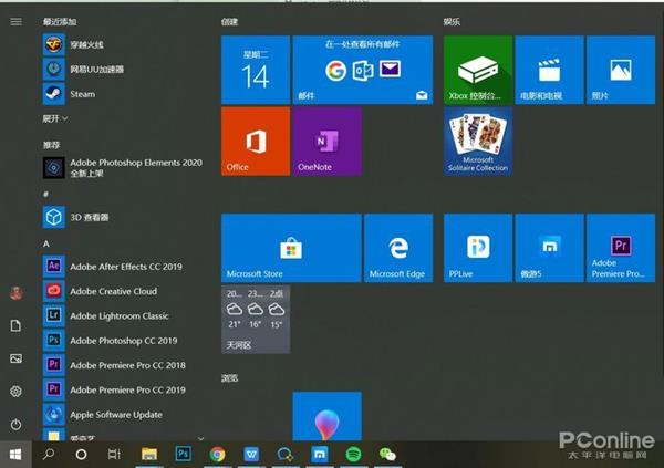windows7升级windows8(附带:升级好处)