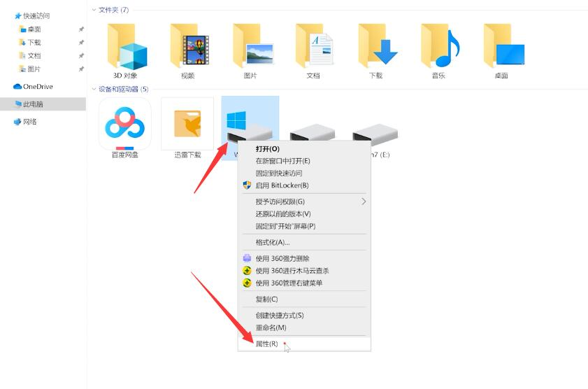 电脑上网速度慢怎么办(一个办法彻底解决电脑网速慢)