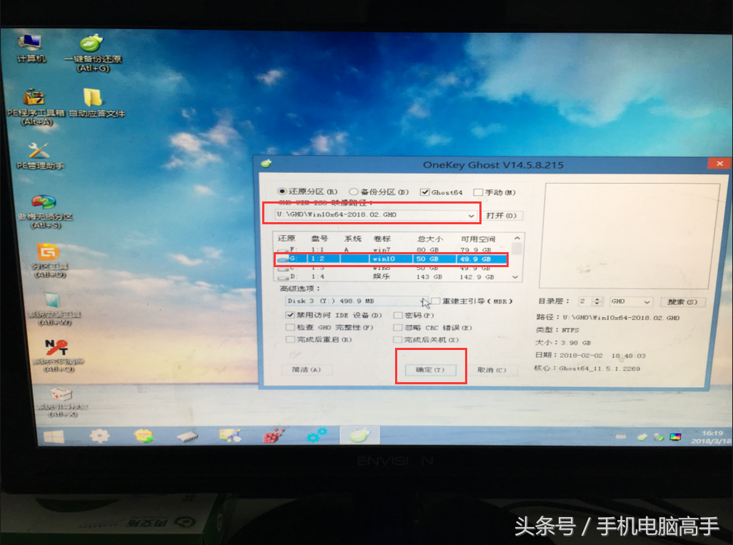 win8双系统怎么安装(多系统安装教程详解)