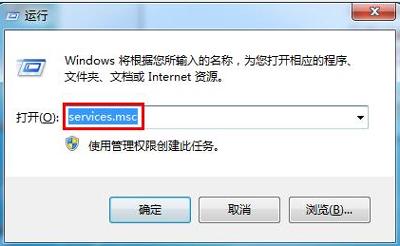 win7依赖服务或组无法启动(解决方法及图文教程)