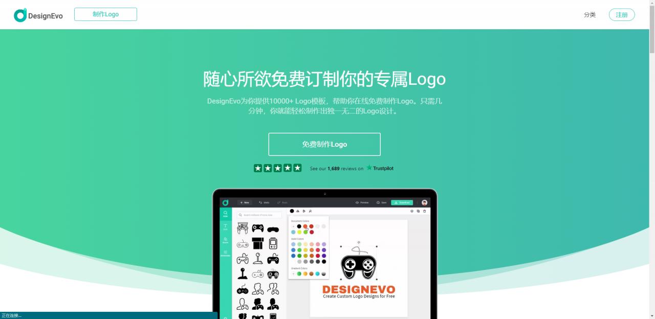 自己在线制作logo免费(4个免费的在线Logo制作工具)