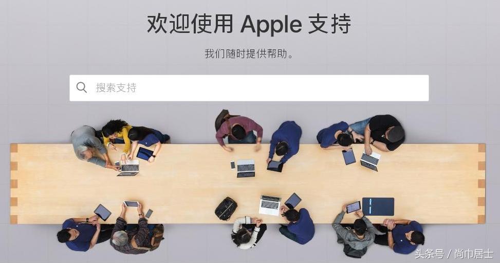 怎么看ipad是几代(苹果官网查你的苹果系列)