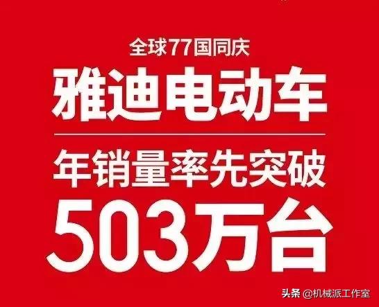 金箭电动车排行前几名(中国电动车十大品牌排行榜)