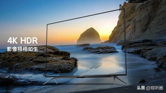 为什么酷开比创维便宜(75寸电视只要3599元)