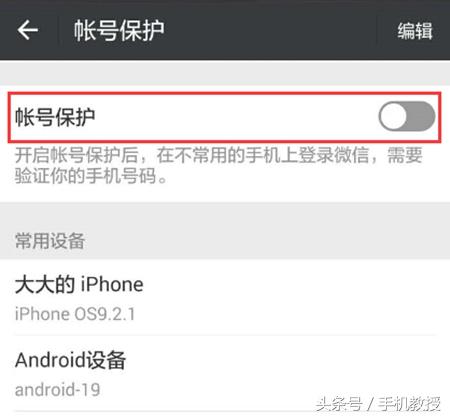 微信聊天记录怎么同步到新手机上面(附带:解决办法图文教程)