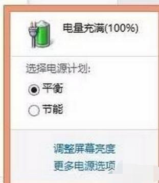 笔记本电池不充电(附带:原因及解决办法)