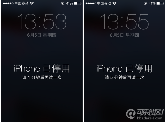 如何破解手机数字锁(1分钟内破解所有手机密码)