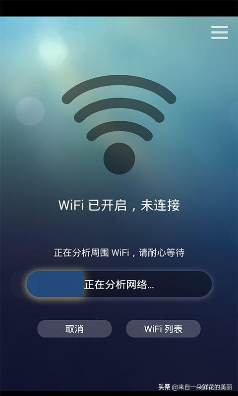 手机无法上网(一招彻底解决)