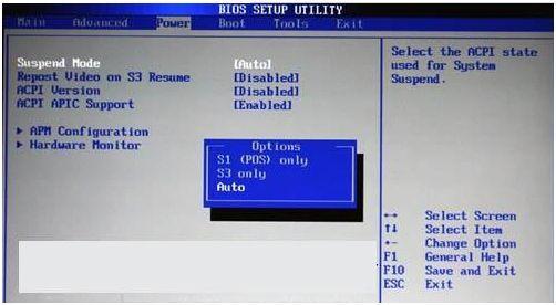 电脑怎么进入bios(电脑进bios按键操作)