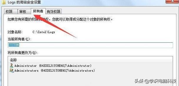 您需要权限来执行此操作(文件夹访问被拒绝的解决办法)