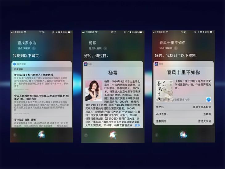 苹果siri怎么用(7大Siri实用小技巧)