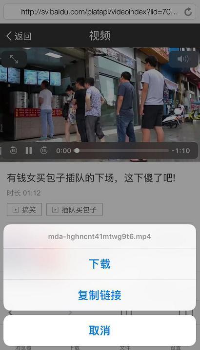 苹果4s怎么下载视频(只用一招任何网页上的视频都可以下载)