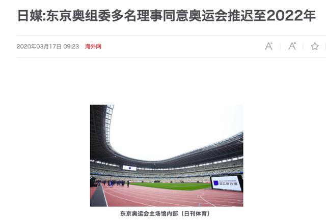 奥运延期最受影响的运动员是谁(丁宁刘诗雯马龙许昕或提前告别东京奥运)