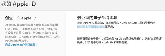 怎么创建apple id账户(如何申请appleid账号)