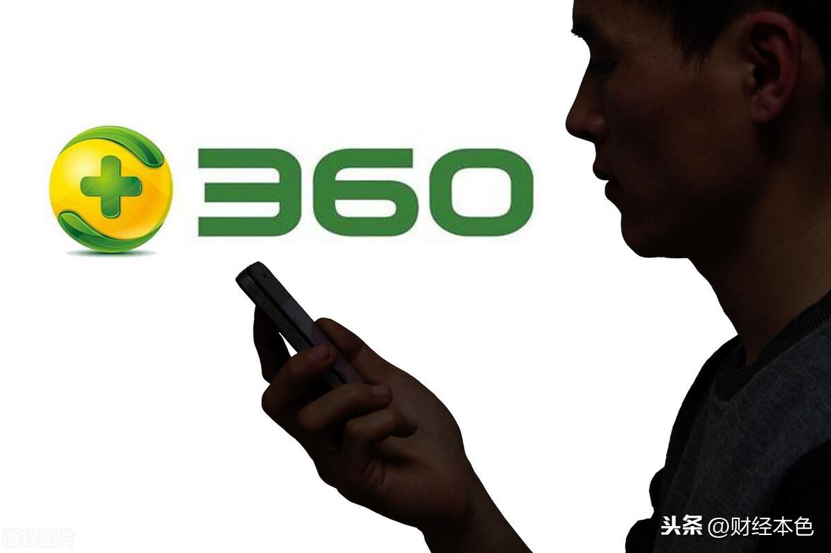 360靠什么盈利(360公司到底靠什么赚钱?)