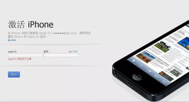 怎么创建apple id账户(手把手教你注册)