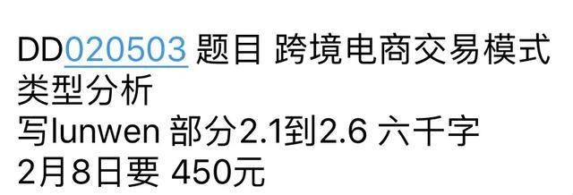 用手机赚钱日入50(亲测)