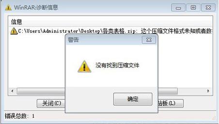 笔记本电脑不能关机(笔记本电脑关不了机怎么回事)