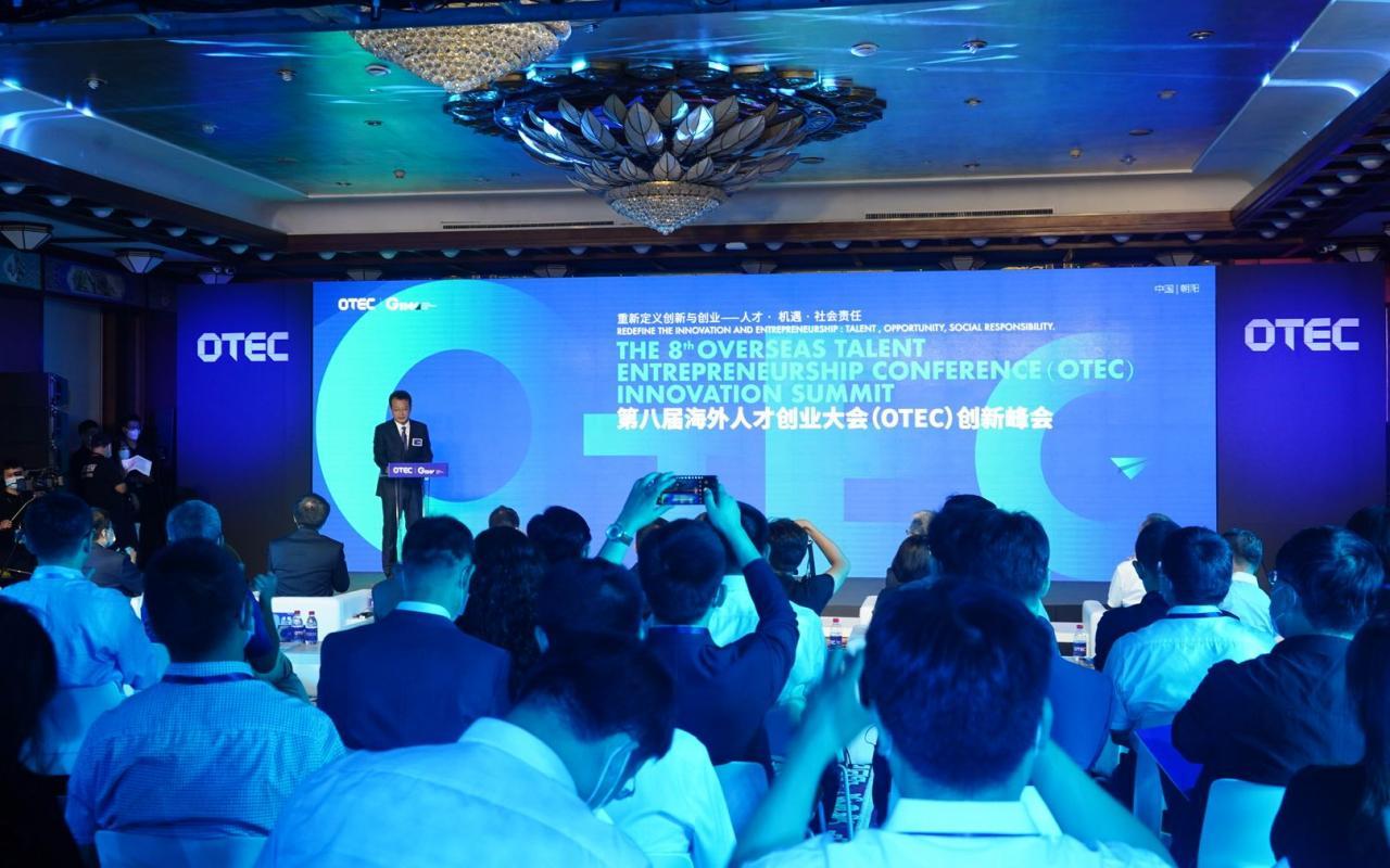 北京创业项目(500余项目落地北京)
