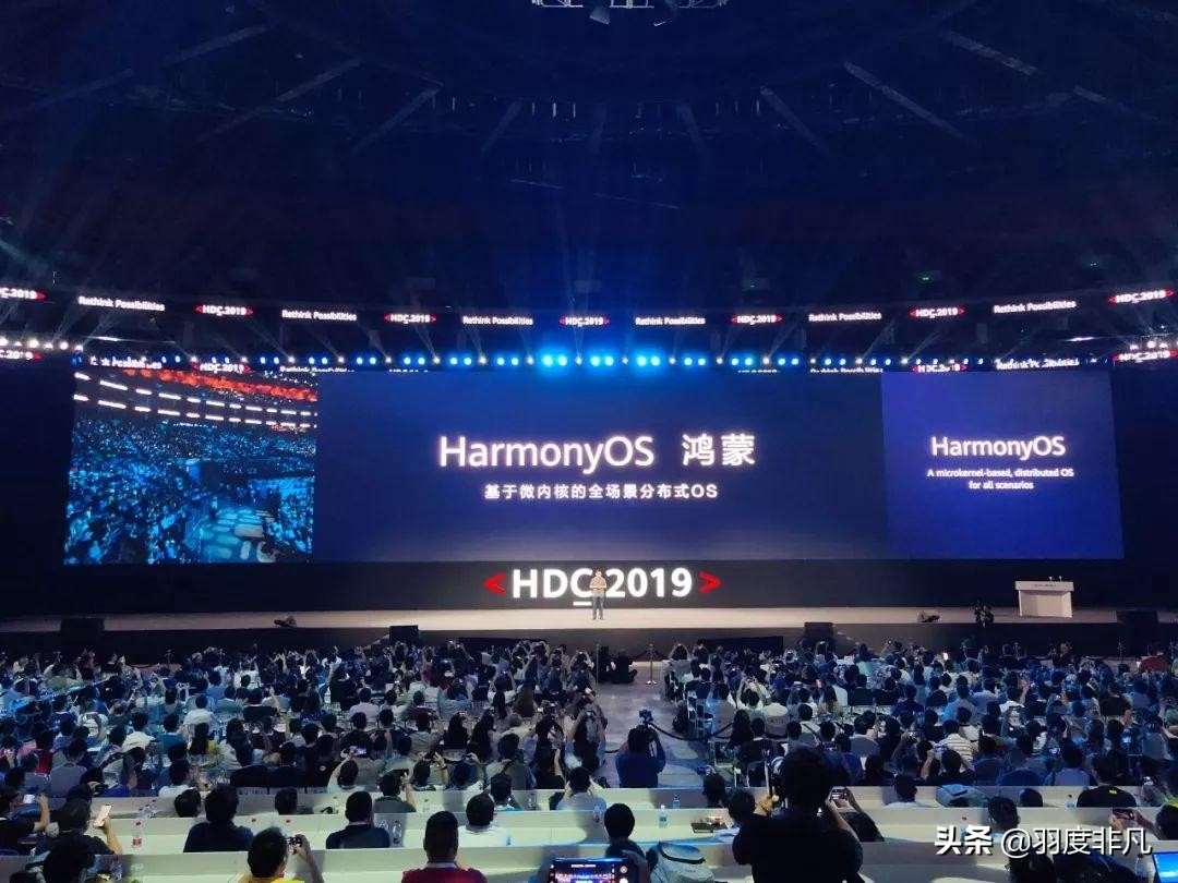 鸿蒙系统什么时候能用(HarmonyOS全球第三大系统)