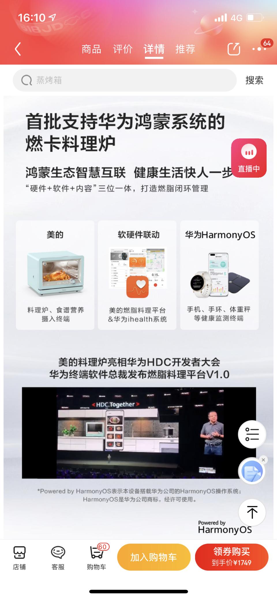 华为鸿蒙os系统和安卓的区别(深度讲解HarmonyOS和Android)