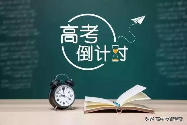 高考家长和考生应注意什么(2021年高考注意事项)