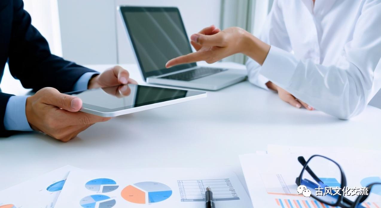 如何注册一个公司(2021年最新公司注册流程及材料)