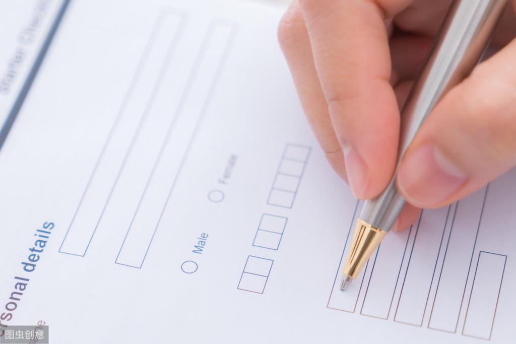 如何写申请书(申请怎么写才正确)