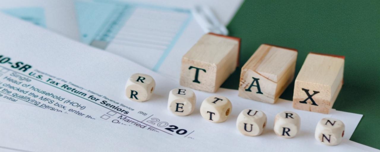 普通发票税率是多少(普通发票税率1%和3%有什么区别)