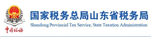 房产税计算方法及公式(房产税如何征收计算)