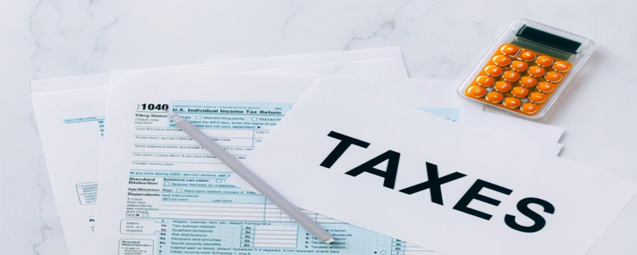 个人所得税怎么征收(2021年个人所得税征收标准)