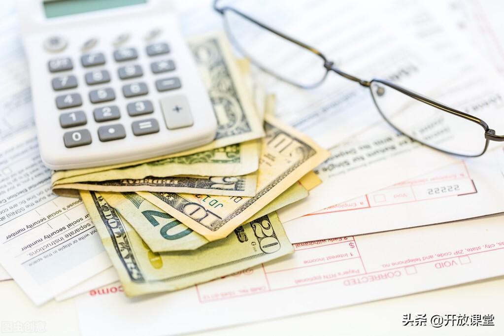 所得税清算申报如何填写(所得税清算表填写示范)