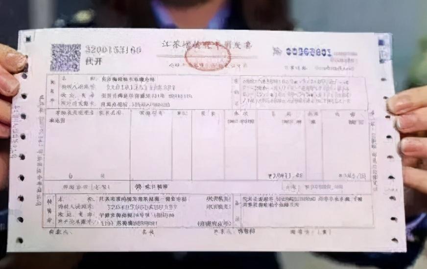 劳务发票税率是多少(劳务发票是3个点还是6个点)