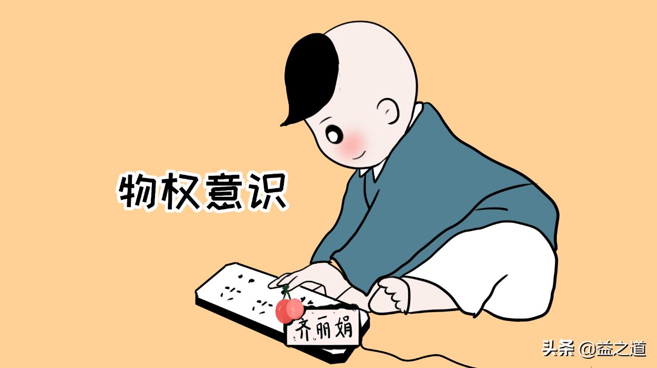 什么是物权法(中国民法典物权法内容)