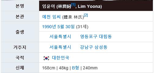 韩国身份证号码是怎样的(韩国人成年身份证号码)