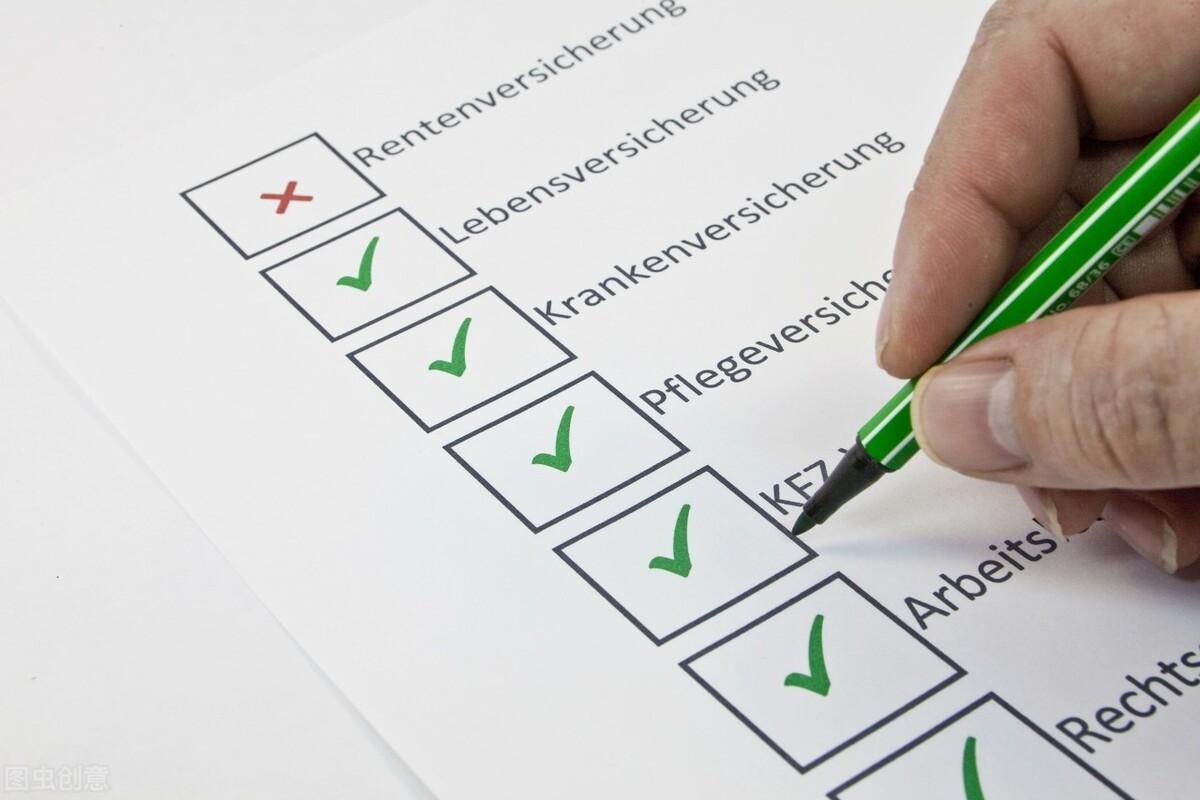 工作总结报告格式(工作情况报告格式范文)