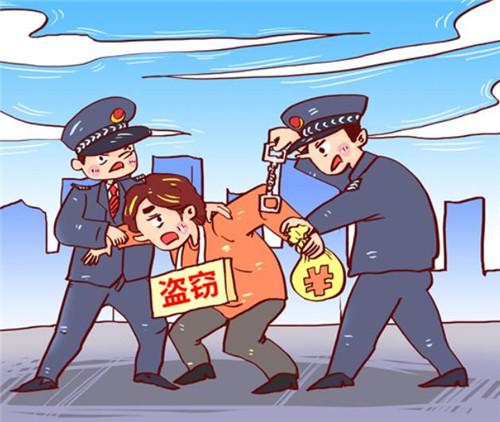 偷窃罪多少元立案(偷窃罪量刑标准)