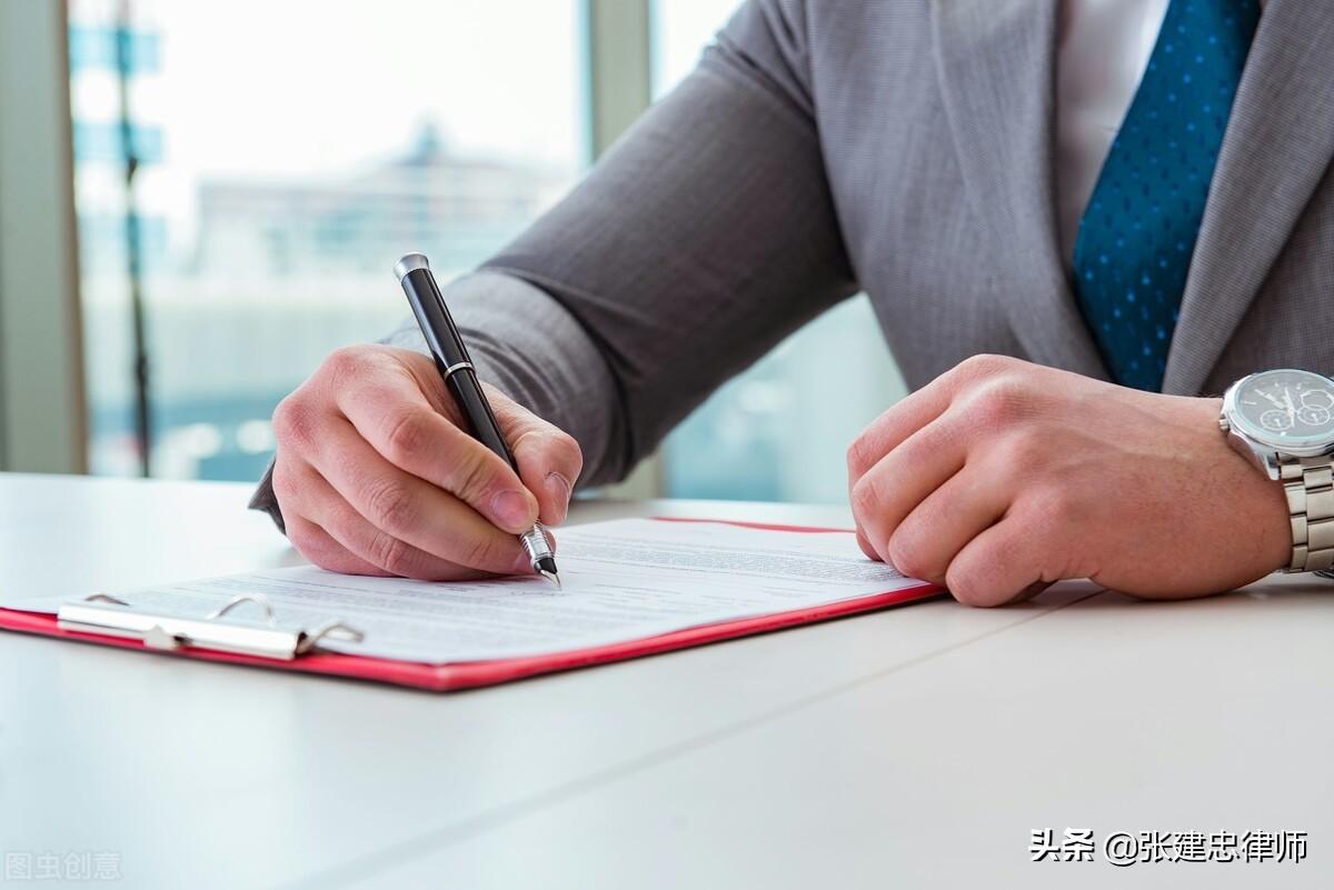 有限公司章程修正案(股权变更公司章程修正案)