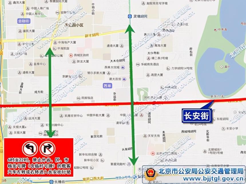 北京正常限号是几点到几点(全号段限行能开车吗)