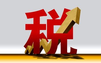 企业所得税税率一般是多少(企业所得税的算法公式)