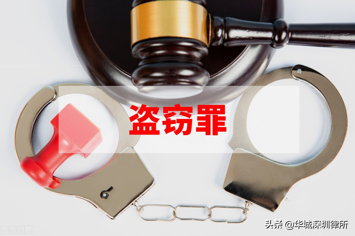 盗窃罪判刑判多少年(盗窃罪量刑标准2021)
