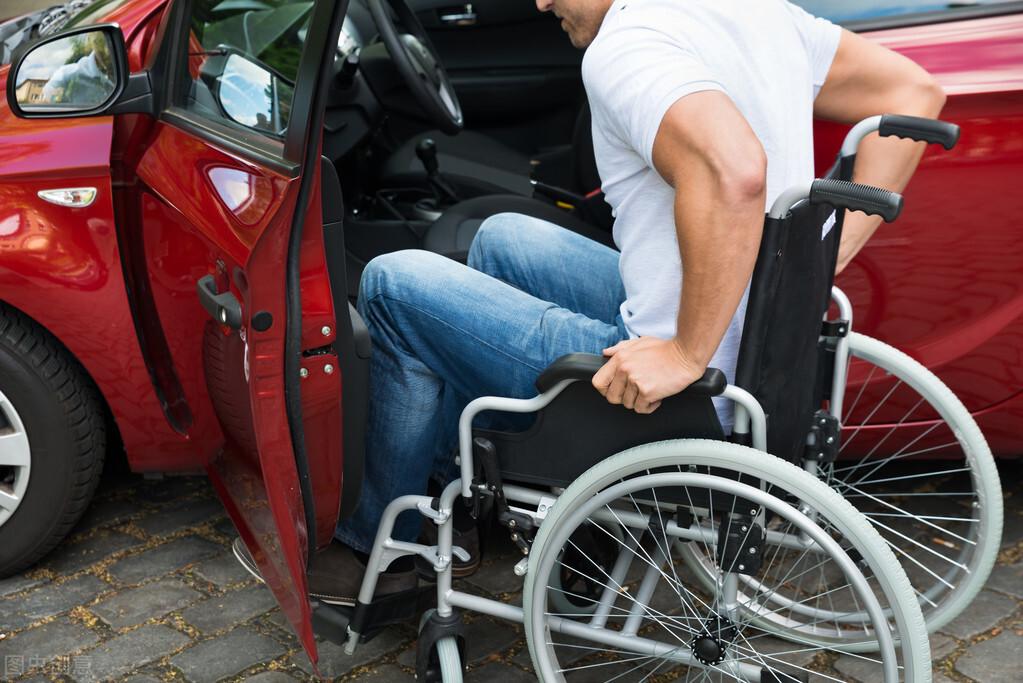 交通事故伤残鉴如何鉴定(交通事故伤残鉴定标准)