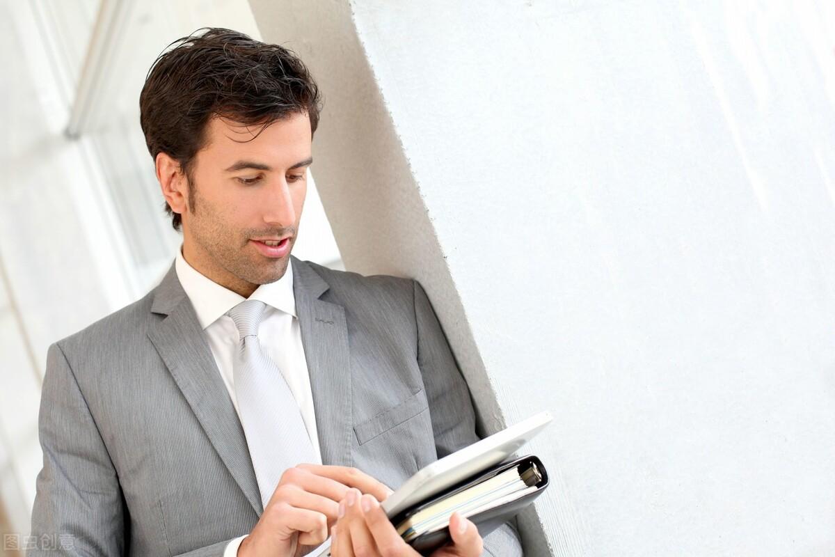 企业的特征和目标是什么(优秀企业具备的五大特征)