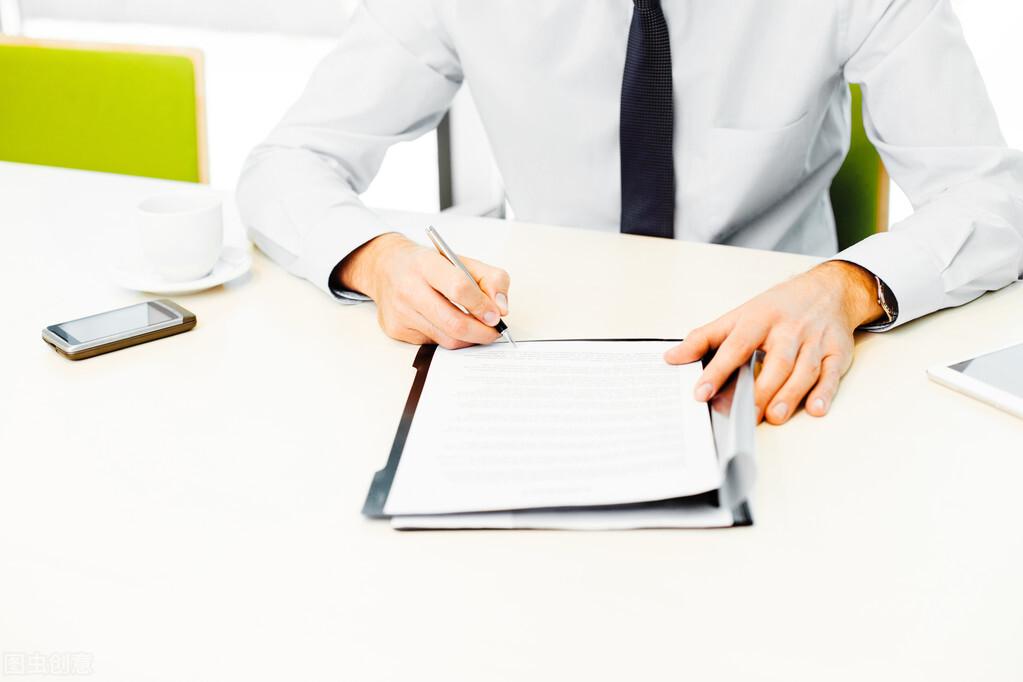个体工商户税收标准(个体工商户税收新政策)