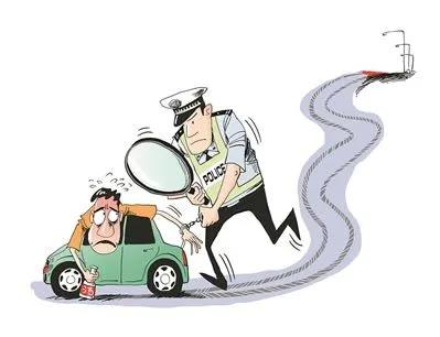 交通事故责任认定细则(交通肇事逃逸的认定)