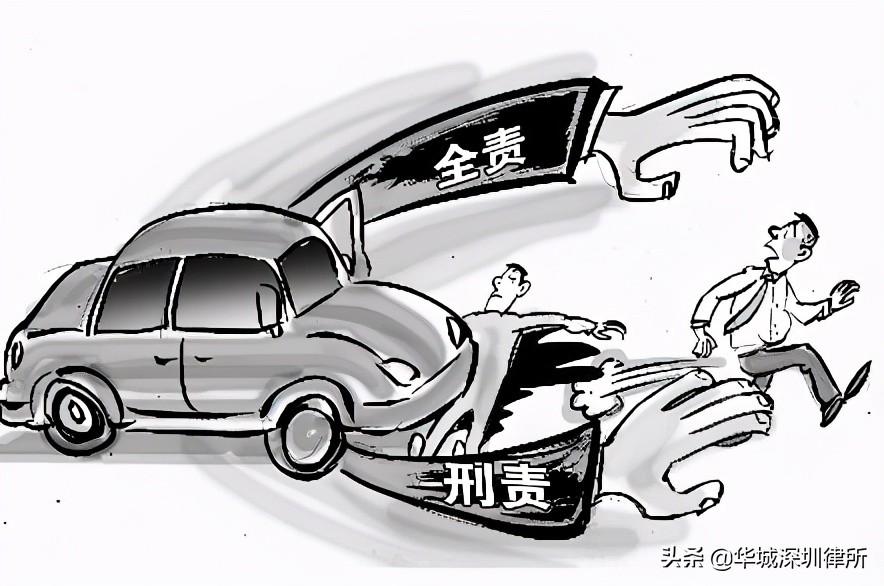交通肇事罪致人死亡判几年(车祸致人死亡司机全责怎么判)