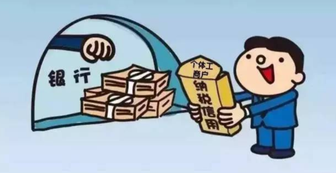 个体户营业执照要交税吗(营业执照一年要交多少钱)