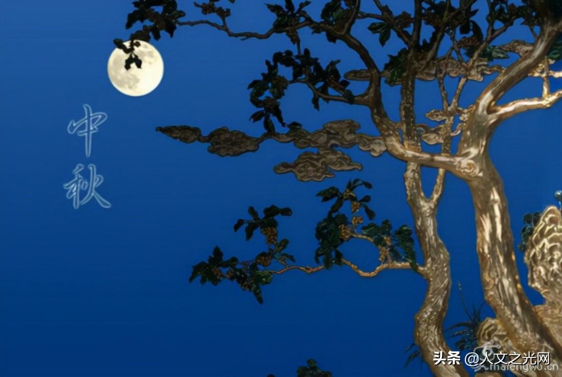 2021中秋节放假安排时间表最新(中秋节的来历和风俗)