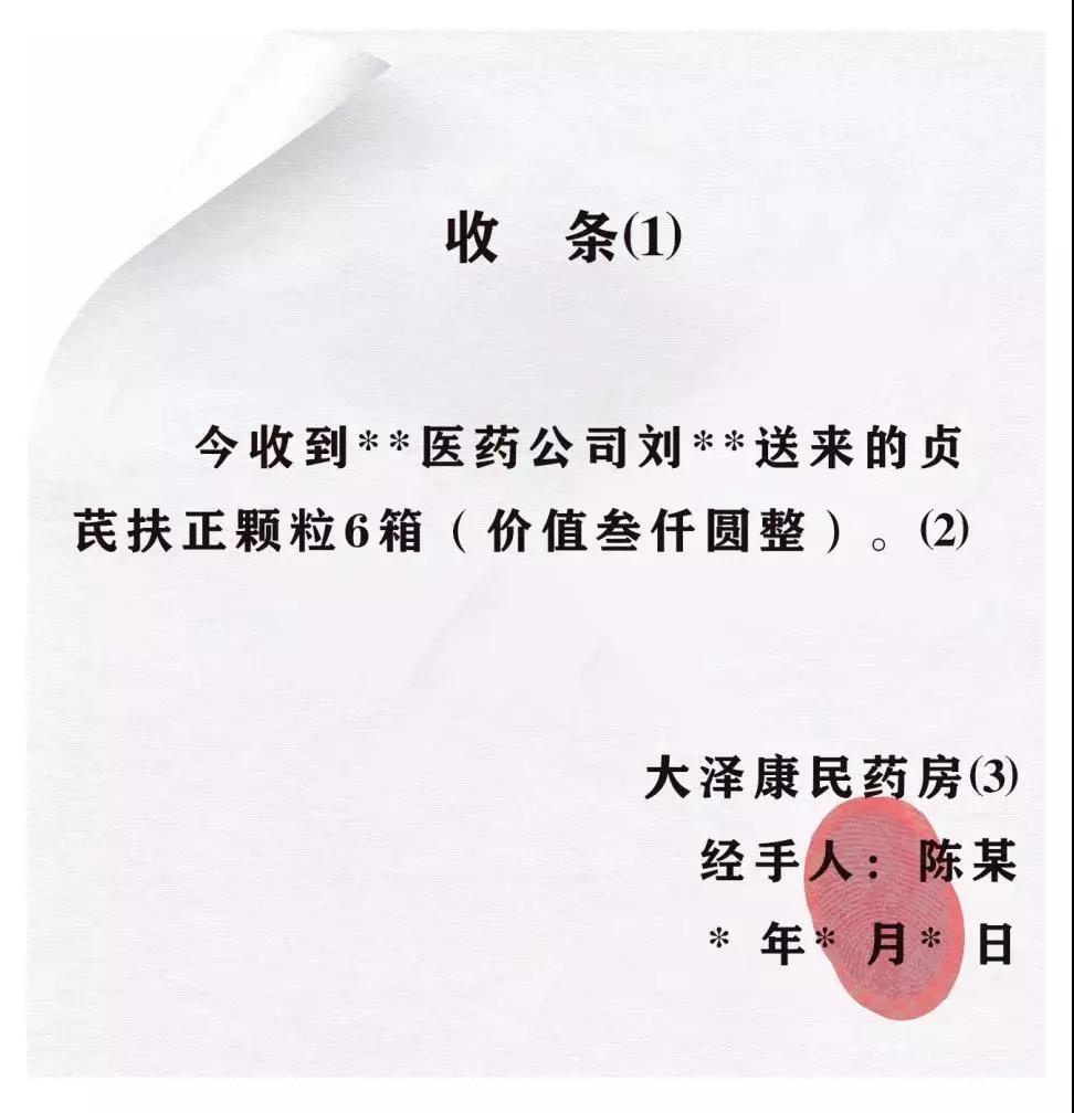 最合法正规借条范本(正规个人借条模板)