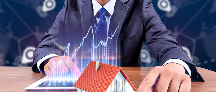 房屋两证是指哪两证(二合一房产证办理流程和材料)
